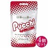 MEN'S MAX Pucchi (Berry) 4個セット(オナホール)